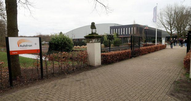 De oude ingang van het Autotron.